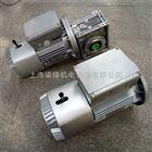 紫光BMD刹车电机 紫光电机价格