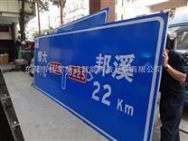 深圳惠州交通标志牌厂家/F牌交通标志杆