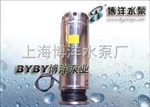 厂家QYF不锈钢潜水泵