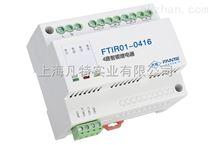 TLYZK-L3/16智能照明控制模块(调光模块)