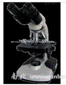 供应单目显微镜小学生专用