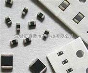 高压贴片电容-替代钽电容缩小体积专用1206 25V 476M X5R