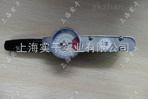 高精度指针式力矩扳手0-5牛米
