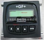 GF Signet流量仪表