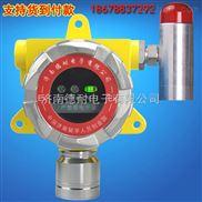 工业罐区氧气检测报警器,气体泄漏报警装置探头多久更换传感器