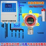 工业用松节油检测报警器,可燃气体报警系统与防爆电磁阀门怎么连接