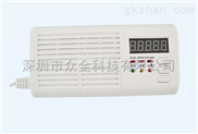 ZQ-JYBJ-01-消防3C认证家用燃气一氧化碳报警器