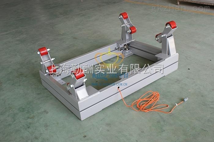 1吨钢瓶秤上海勤酬现货销售、高强结构