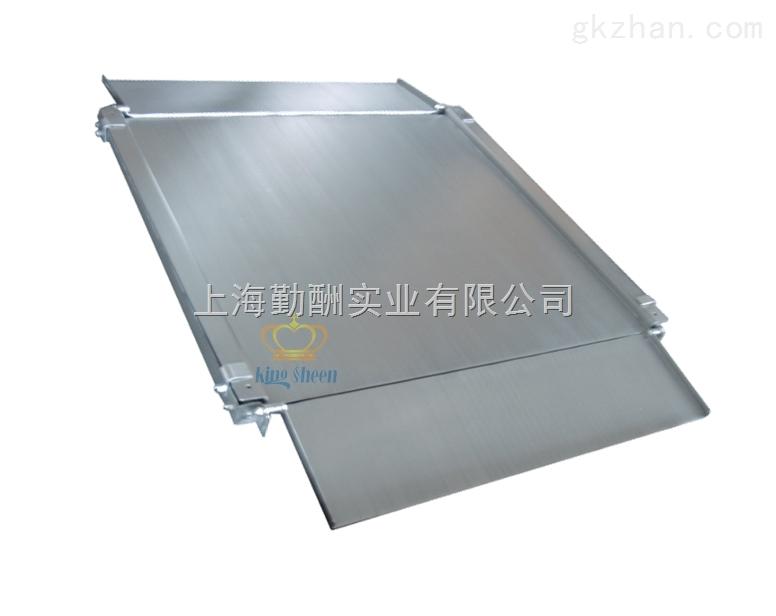 超低双层不锈钢防水防爆电子地磅