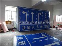 惠州交通安全标志牌交通指示牌厂家