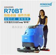 上海浦东工厂车间洗地机选择