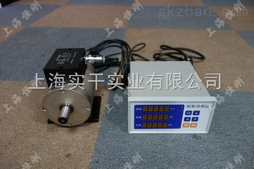 SGDN-100动态扭力检测仪螺母