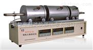碳氢元素测定仪