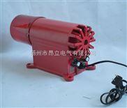 中控室专用声光报警器TBJ-150,TBJ-150C