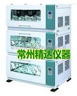 ZHJD-115叠加式恒温培养摇床(智能型)