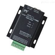 SM700-T-2-RS232-RS485-TCP双向智能转换器 串口转以太网服务器