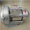 2QB210-SAH060.25KW漩渦氣泵廠家現貨