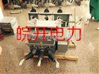 吉林ZW20-12F/630电力局指定智能分界柱上开关