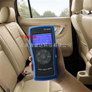 霾表/PM2.5监测仪/环境监测仪(PM2.5+PM10) 型号:HP-5800D 库号:M4042