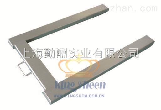 上海U型地磅- 便携式不锈钢地磅秤