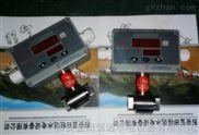 智能差压变送器MDM460麦克直销