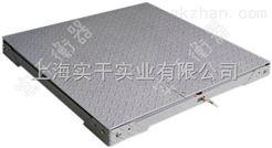 1.5×1.5m加厚地磅秤价格 5t加厚平台地磅