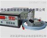 双通道振动摆度监测仪ZJS-2-B/Z恒远*