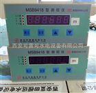 MSB9418压力测控仪