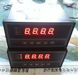 TDS-4338-32转速信号装置引爆潮流