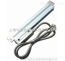線性光柵尺 JNLE30 上海今諾 質優價平