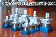 宇鑫减速机 卧式双轴型减速机