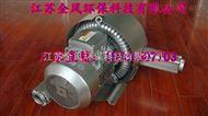 YX-72S-5双段式漩涡气泵