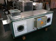 防爆直膨式空调机