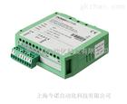 信号模块 信号转换器 变送器 MUP080 德国 novotechnik
