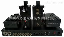摄像机切换台Lemo+TALLY+SDI视频+双向通话对讲+返送视频+光纤传输