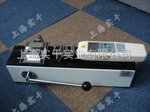 500n数显端子拉力测试仪