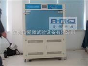 UV紫外耐气候老化试验箱/自制的人工强紫外线光源环境箱