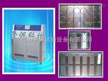硅密胶紫外线耐候试验箱|硫橡胶老化试验箱