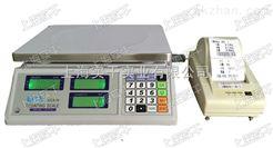 打印貨單點數計數秤 工業計數稱針式打印