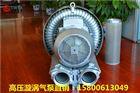 高压鼓风机 高压漩涡气泵 清洗设备风机