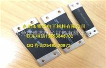 镀锡铜编织带软连接,铜导电带生产厂家