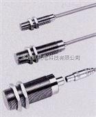 LOCON电容式传感器
