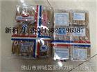 饼干包装机,供应饼干自动包装机