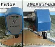 不锈钢探头FR11-G12HDCRQ流量开关控制器