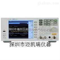 回收N9320B收購N9320B頻譜分析儀