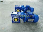 NMRV075减速机|紫光无级减速机