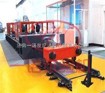 专业定做600吨电液伺服卧式拉力试验机多少钱