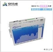 工业RTU设备,电力故障情况监控系统