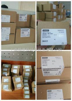 西门子S7-200SMART代理商6AV6648-0BC11-3AX0