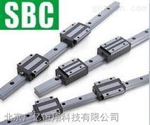 大量供应韩国SBC直线导轨